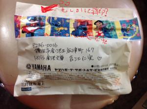 Kakikomi_4_64